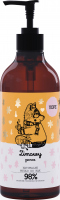 YOPE - NATURALE HAND SOAP - Winter punch - 500 ml