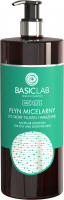 BASICLAB - MICELLIS - Micellar water for oily and sensitive skin - 500 ml