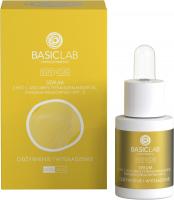 BASICLAB - ESTETICUS - Serum z wit. C ascorbyl tetraisopalmitate 5%, kwasem ferulowym i wit. E - Odżywienie i wygładzenie - Dzień/Noc - 15 ml