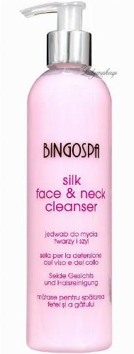 BINGOSPA - Silk for face washing - 300ml
