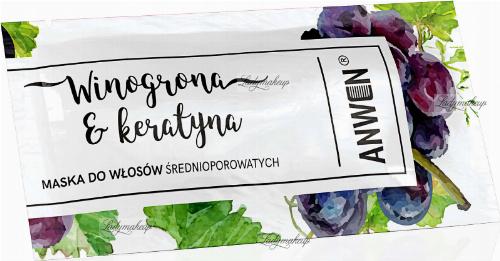 ANWEN - Grapes and Keratin - Mask for medium porosity hair - 10 ml