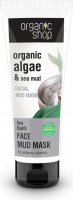 ORGANIC SHOP - FACIAL MUD MASK - Mud face mask - Alga and sea mud - 75 ml