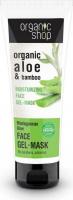 ORGANIC SHOP - MOISTURIZING FACE GEL-MASK - Moisturizing gel face mask - Aloe and bamboo - 75 ml