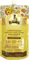 Agafia - Recipes of Babushka Agafia - Egg conditioner for thin and damaged hair - 500 ml