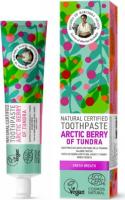 Agafia - Bania Agafii - Natural Toothpaste - Arctic Berry Of Tundra - Natural toothpaste with arctic tundra berries - Fresh Breath - 85 g