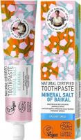 Agafia - Receptury Babuszki Agafii - Natural Toothpaste - Mineral Salt Of Baikal - Naturalna pasta do zębów z mineralną solą z Bajkału - Promienny Uśmiech - 85 g