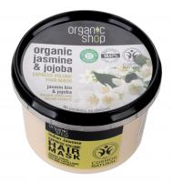 ORGANIC SHOP - Express Volume Hair Mask - Organic Jasmine & Jojoba - Ekspresowa maska do włosów zwiększająca objętość - Indyjski Jaśmin - 250 ml