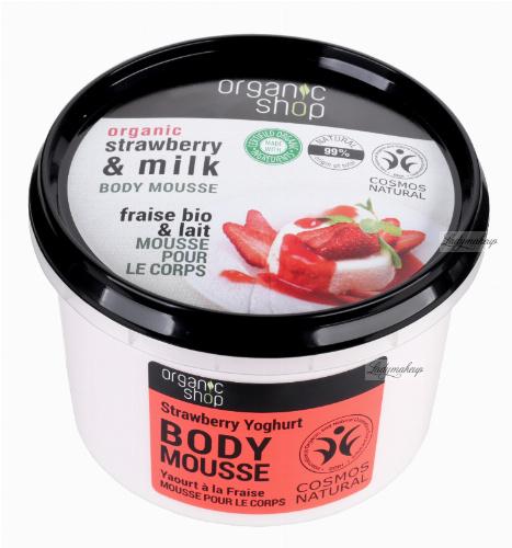 ORGANIC SHOP - BODY MOUSSE - Zmiękczający mus do ciała - Truskawkowy Jogurt - 250 ml