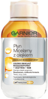 GARNIER - Two-phase micellar water with argan oil - Waterproof makeup - 100 ml