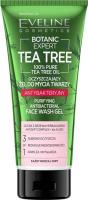 Eveline Cosmetics - BOTANIC THERAPY TEA TREE FACE WASH - Oczyszczający żel do mycia twarzy - Antybakteryjny - 175 ml