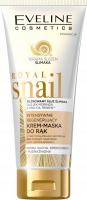 Eveline Cosmetics - ROYAL SNAIL - Intensywnie regenerujący krem maska do rąk - 100 ml