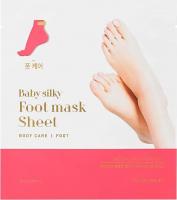 Holika Holika - Baby Silky Foot Mask Sheet - Nawilżająca maska do stóp
