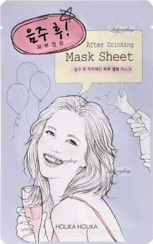Holika Holika - After Drinking Mask Sheet - Refreshing and cleansing sheet mask
