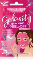 Eveline Cosmetics - Galaxity Glitter Mask Peel Off - Rozświetlająco-wygładzająca maseczka z drobinkami - Peel Off - Brilliant Princess - 10 ml