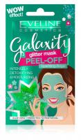 Eveline Cosmetics - Galaxity Glitter Mask Peel Off - Detoksykująco-nawilżająca maseczka z drobinkami - Peel Off - Sparkling Angel - 10 ml