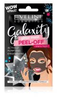 Eveline Cosmetics - Galaxity Glitter Mask Peel Off - Oczyszczająco-regenerująca maseczka z drobinkami - Peel Off - Starry Night - 10 ml