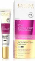 Eveline Cosmetics - 100% bioBAKUCHIOL - Silnie liftingujący koncentrat pod oczy i na powieki - Cera wrażliwa - Dzień / Noc - 20 ml