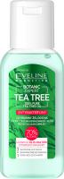 Eveline Cosmetics - BOTANIC EXPERT TEA TREE - HAND GEL - Antibacterial, protective hand gel - 70% alcohol - 50 ml