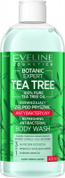 Eveline Cosmetics - BOTANIC EXPERT TEA TREE - BODY WASH - Refreshing shower gel - Antibacterial - 400 ml