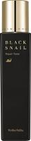 Holika Holika - BLACK SNAIL - Repair Toner - Tonik do twarzy ze śluzem ślimaka - 160 ml