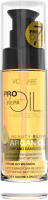 VOLLARE - PRO OIL INTENSIVE REPAIR - Serum for dry and damaged hair - 30 ml