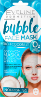 Eveline Cosmetics - Bubble Face Mask RICH COCONUT - Nourishing bubble sheet mask (dry and very dry skin)