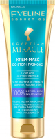 Eveline Cosmetics - EGYPTIAN MIRACLE - Krem-maść do stóp i paznokci - 50 ml