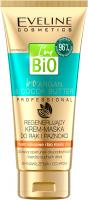Eveline Cosmetics - I'm BIO - Bio Argan & Cocoa Butter - Regenerujący krem-maska do rąk i paznokci - 100 ml