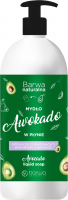 COLOR - NATURAL COLOR - Nourishing liquid soap with moisturizing avocado extract - Dry skin without elasticity - Avocado - 500 ml