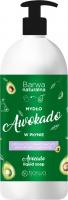 BARWA - BARWA NATURALNA - Odżywcze mydło w płynie z nawilżającym ekstraktem z awokado - Skóra Sucha i pozbawiona elastyczności - Awokado - 500 ml