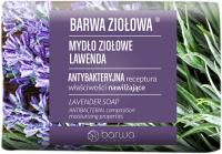 BARWA - BARWA ZIOŁOWA - LAVENDER SOAP -  Antybakteryjne mydło ziołowe (nawilżające) - LAWENDA - 100 g