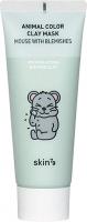 Skin79 - Animal Color Clay Mask Mouse with Blemishes - Oczyszczająca maseczka do twarzy z glinką - 70 ml