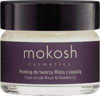 MOKOSH - Active Face Scrub - Aktywny peeling do twarzy - Róża z jagodą - 15 ml