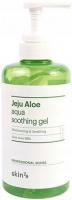Skin79 - Jeju Aloe Aqua Soothing Gel - Aloe Vera 99% - Wielofunkcyjny łagodzący żel aloesowy - 500 g