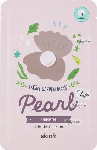Skin79 - FRESH GARDEN MASK - Rozjaśniająca maska do twarzy w płacie - Pearl - 23 g