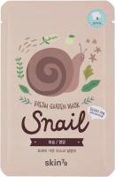 Skin79 - FRESH GARDEN MASK - Nawilżająco-odżywiająca maska do twarzy w płacie - Snail - 23 g