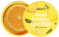 Skin79 - Real Lemon Eye Pad - Rozświetlające cytrynowe płatki na oczy - 30 szt. - LEMON