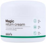 Skin79 - Magic Return Cream - Wielofunkcyjny krem nawilżający do twarzy (cera mieszana, sucha, szorstka i wrażliwa) - 70 ml