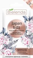 Bielenda - Japan Lift - Anti-Wrinkle Revitalizing Face Mask - 8 g
