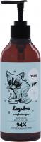 YOPE - NATURALE HAND SOAP - Mild - antibacterial - 400 ml