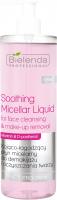 Bielenda Professional - Soothing Micellar Liquid For Face Cleansing & Make-up Removal - Kojąco-łagodzący płyn micelarny do demakijażu i oczyszczania twarzy - 500 ml