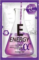 MEDIHEAL- Mediental - Energy Alpha Mask - Energetyzująca maska do twarzy w płacie - 23 ml