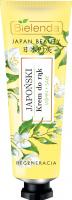 Bielenda - JAPAN BEAUTY - Japanese hand cream - Jasmine + Sake - 50 ml
