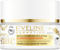 Eveline Cosmetics - KOREAN EXCLUSIVE SNAKE - Luksusowy krem-koncentrat modelujący kontur twarzy - 50+ - 50 ml