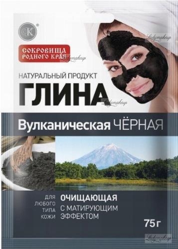 Fito Cosmetic - Czarna glinka wulkaniczna - Oczyszczająco-matująca - 75 g