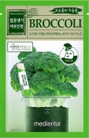MEDIHEAL- Mediental - Broccoli Mask - Maska w płachcie ogród botaniczny z brokułami - 23 ml