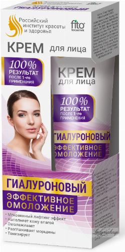 Fito Cosmetic - Hialuronowy krem do twarzy - Efektywne odmłodzenie dla wszystkich typów skóry - 45 ml