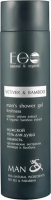 ECO Laboratorie - Vetiver & Bamboo Man's Shower Gel - Odświeżający żel pod prysznic dla mężczyzn - 250 ml