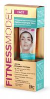 Fito Cosmetic - FITNESS MODEL - Face Lift Cream with Diamond Powder - Odmładzająco-liftingujacy krem do twarzy z diamentowym pudrem - 45 ml