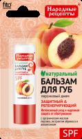 Fito Cosmetic - Naturalny balsam do ust - Brzoskwiniowy dżem - 4,5 g